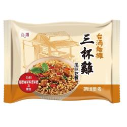 台酒麵攤 三杯雞風味乾麵(5 包/袋)