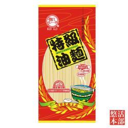 【悠活本部】飛馬-特級油麵(20包入/箱)