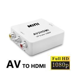 AV訊號轉HDMI轉接盒-1080P版(FW-9000)