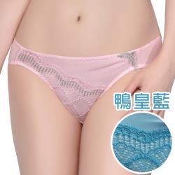 思薇爾 晶采34BRA系列M-XL蕾絲低腰三角內褲(鴨皇藍)