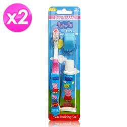 Peppa pig口腔保健組(牙刷+牙膏25g+刷蓋) 2入組
