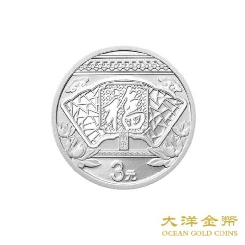 【台灣大洋金幣】2020年賀歲8克普制銀質紀念幣/