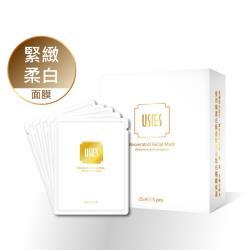 優思化研 白藜蘆醇亮白面膜5片25ml/盒裝 改善暗沉 柔白保濕 USIES官方站