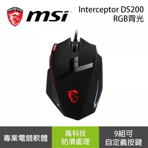 【MSI微星】Interceptor