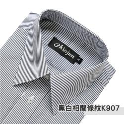 Chinjun抗皺商務襯衫,長袖,黑白相間條紋(k907)