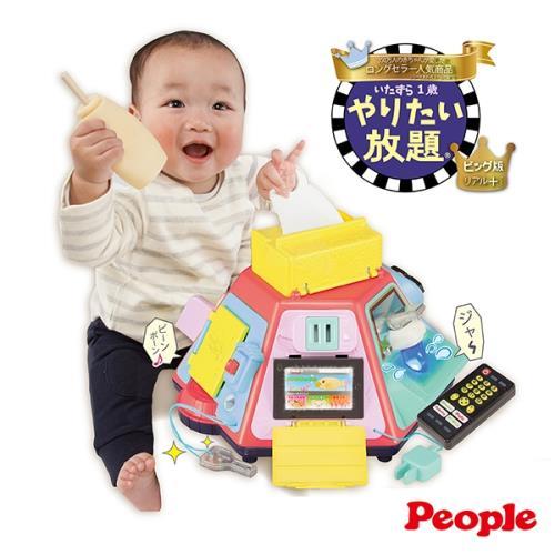 日本People-超級多功能七面遊戲機(全新改版)-(聲光玩具/8個月-/日本暢銷玩具!)/