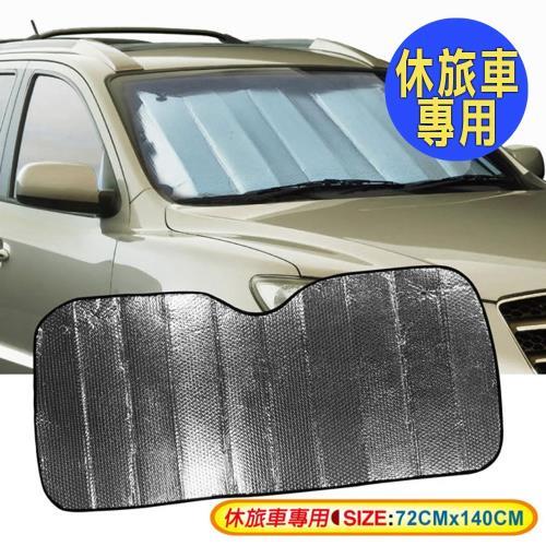 YARK鋁箔氣泡式遮陽板(休旅車專用)-限宅配/