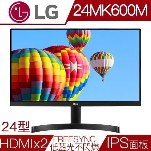 【LG樂金】24MK600M-B