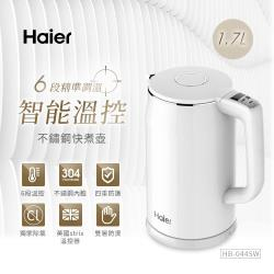 Haier海爾 1.7L智能溫控快煮壺 HB-K044SW (氣質白)