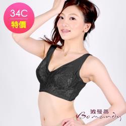 波曼蒂 萊卡棉 全包覆調整內衣(黑-34C)