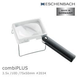 【德國 Eschenbach】3.5x/10D/75x50mm combiPLUS 德國製手持/立式兩用非球面放大鏡 2034
