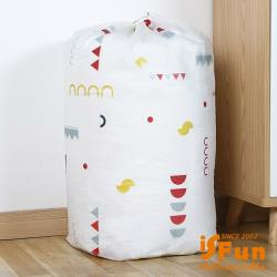 iSFun 輕巧透視 防水束口衣物棉被收納袋 大號1入