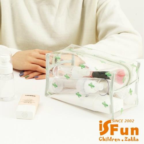 【iSFun】防水透視*清新大號長方化妝包/仙人掌
