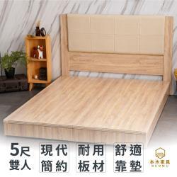南原 貓抓皮靠枕房間二件組-雙人5尺 床片+床底