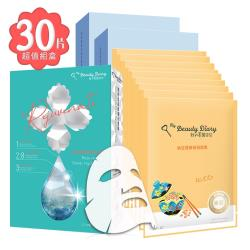 我的美麗日記 極致美肌保濕30片超值組(玻尿酸x16+納豆x9+蜜若藍超能補水x5)
