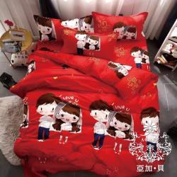 【AGAPE亞加‧貝】《MIT台灣製-兩心情悅》舒柔棉雙人6x7尺薄被套(百貨專櫃精品)