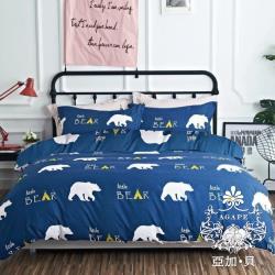【AGAPE亞加‧貝】《MIT台灣製-白熊有約》舒柔棉雙人6x7尺薄被套(百貨專櫃精品)