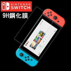 任天堂Switch 高清鋼化膜(硬盒包裝)