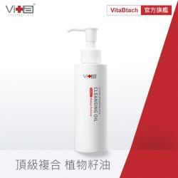 Swissvita薇佳 微晶3D速卸潔顏油 (VitaBtech升級版)150ml