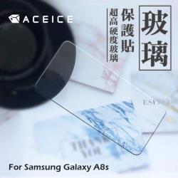 SAMSUNG Galaxy A8s ( G887F ) 6.4 吋 -  透明玻璃( 非滿版) 保護貼