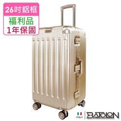 (福利品  26吋)  窈窕運動TSA鎖PC鋁框箱/行李箱 (香檳金)