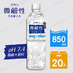 【味丹】多喝水微鹼性竹炭離子水850ml(20瓶/箱)