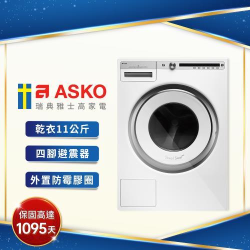 【ASKO瑞典雅士高】11公斤變頻滾筒式洗衣機W4114(220V)/