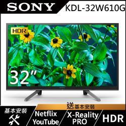 SONY索尼 32吋 連網液晶電視 KDL-32W610G(居家工作 線上教學)