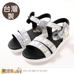 魔法Baby 女童鞋 台灣製冰雪奇緣授權正版中大女童新潮涼鞋~sa04129