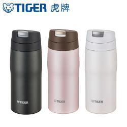 TIGER虎牌 360cc超輕量彈蓋不鏽鋼保溫瓶_日本製(MJE-A036)