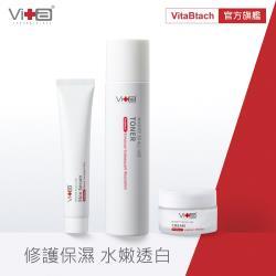 Swissvita薇佳 修護保濕水嫩組(VB升級版全能乳霜+VB升級版全能精華+VB升級版化妝水)