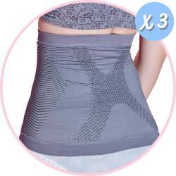 3+1件組【京美】X銀纖維極塑護腰3件組