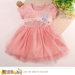 魔法Baby 女童洋裝 春夏款俏麗短袖洋裝 連身裙~k51309