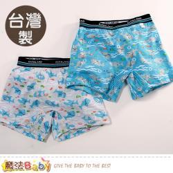 魔法Baby 男童內褲(4件一組) 台灣製男童純棉平口內褲~k51313