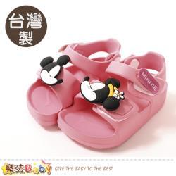 魔法Baby 女童鞋 台灣製迪士尼米妮授權正版極輕量涼鞋~sd3044