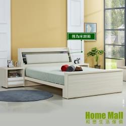 【HOME MALL】北歐美學雙人5尺床頭箱(2色)