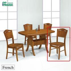 IHouse-新法式柚木餐椅