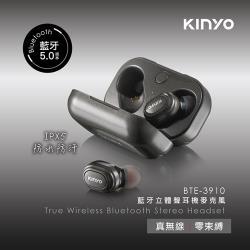 KINYO 藍牙立體聲耳機麥克風(BTE-3910)