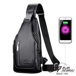 DF BAGSCHOOL - 潮流型男USB充電仿皮質感單肩包-共2色
