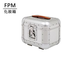 FPM MILANO BANK Moonlight系列 化妝箱 (月光銀)