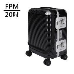 FPM MILANO BANK LIGHT Licorice Black系列 20吋商務登機箱 (爵士黑) 平輸品