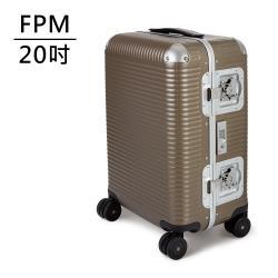 FPM MILANO BANK LIGHT Almond系列 20吋登機箱 (摩登金) 平輸品