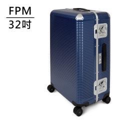 FPM MILANO BANK LIGHT Indigo Blue系列 32吋行李箱 (海軍藍) 平輸品