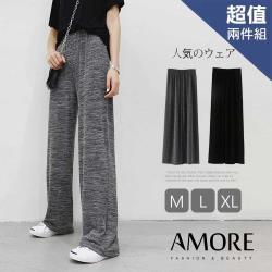 賣一送一 AM艾莫兒 韓國超人氣高腰輕薄飄逸舒適顯瘦寬褲