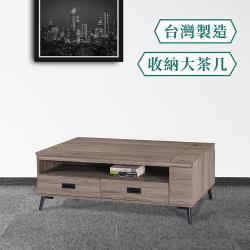 IHouse-小灰橡 收納功能4尺大茶几