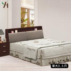 【伊本家居】金沙  收納床組兩件 單人加大3.5尺(床頭箱+床底)