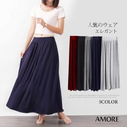 AM艾莫兒 韓版莫代爾氣質舒適長裙