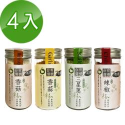 久美子工坊有機調料粉四入組辣椒粉蒜粉香菇粉蔥粉