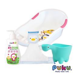 PUKU藍色企鵝 歡樂沐浴組(粉色浴盆+綠色水瓢)
