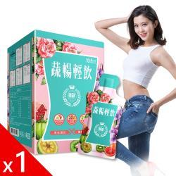蔬暢輕飲X1盒(10包/盒)